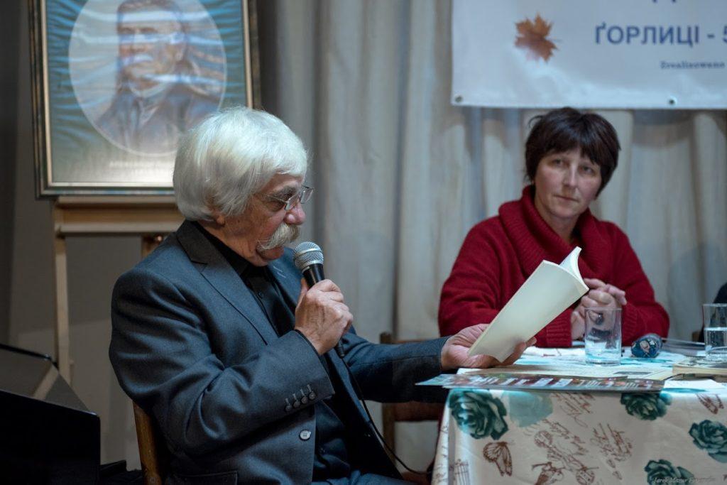 Петро Мурянка і Наталька Криничанка