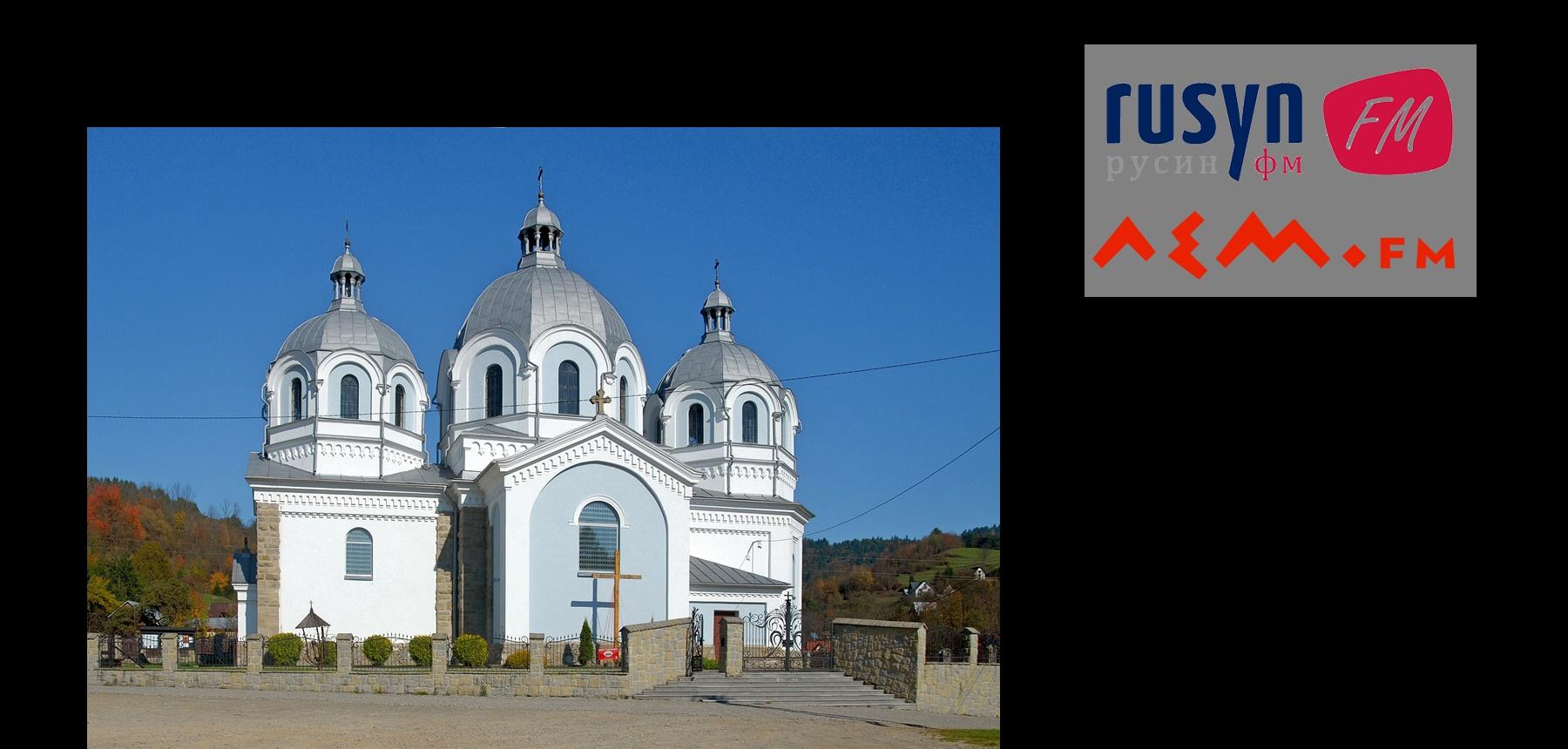 церков Покровы Пресвятой Богородиці в Шляхтовій