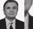 Петро Когут (1919 - 2012)