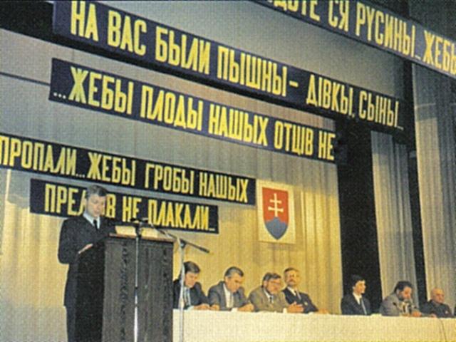 1-ый Світовый конґрес Русинів в Меджілабірцях.