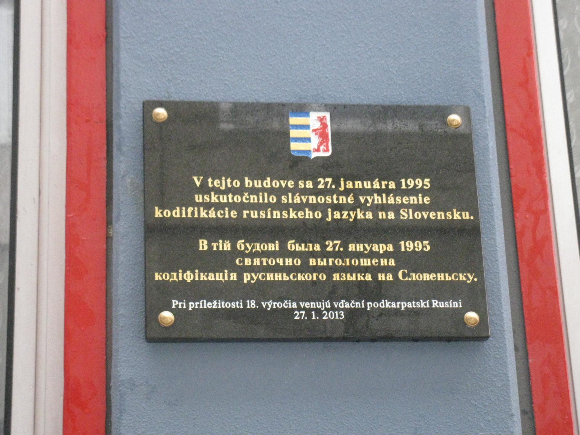 Табла на інтернаті Дружба в Братіславі, де была святочно выголошена кодіфікація русиньского літературного языка.