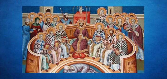 Апостол – Неділя святых отців – неділя, 9.15 год.
