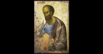 Апостол – 25. неділя по Сошестві Святого Духа – неділя 09.30 год.