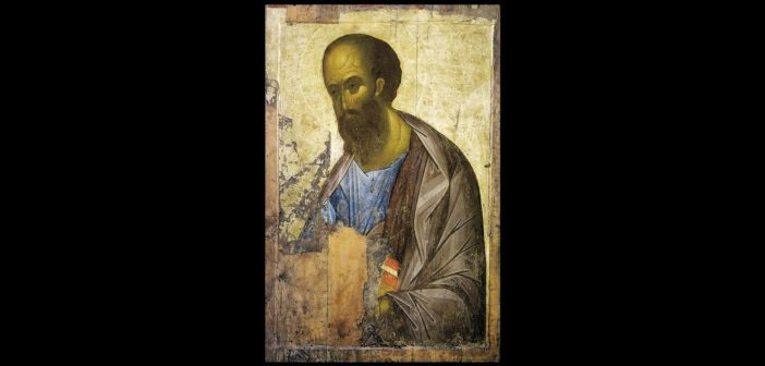 Апостол – 20. неділя по Сошестві Святого Духа – неділя 09.30 год.