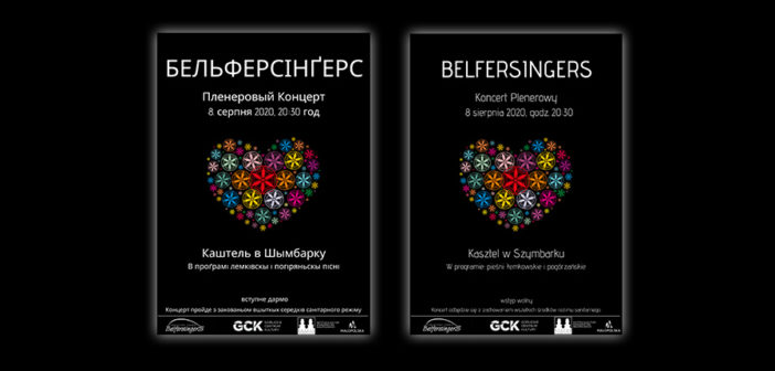 Хоральна музика, жебы бавити слухачів. Концерт Бельферсінґерс в Шымбарку
