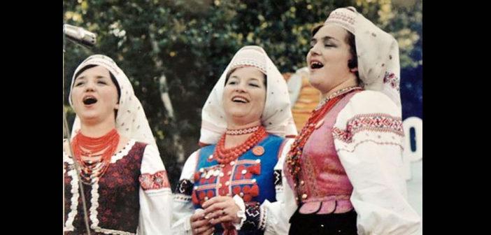«Тріо сестер Байко», зліва Даниіла (1929 - 2019), Мария (1931 - 2020), Ніна (род. 1933)
