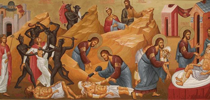 «Слово» – 25-та неділя по Сошествії Святого Духа – неділя, 9.00 год.