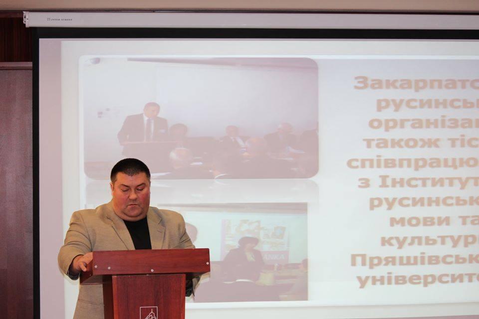Юрій Шиповіч часто выступать на різных конференціях із своїма лекціями.