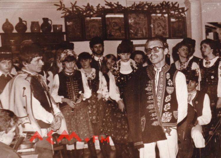 Концерт в Новым Санчы, 1984 р.; фот. ахів ансамблю «Лемковина»