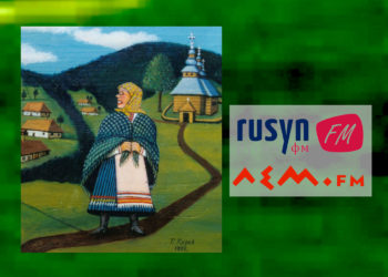 «Паскудна баба» - Теодор Кузяк, Бортне, 1999 р.